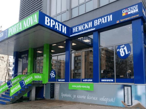 Порта Нова - Подуяне